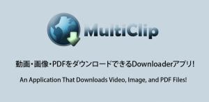 MultiClip mejores aplicaciones Android para descargar videos