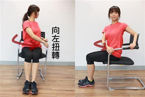 「腰」瘦!上班族鍛練肌耐力3招   華人健康網
