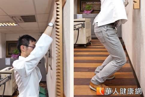 五十肩舉手卡卡 爬牆伸展蛙泳復健   華人健康網