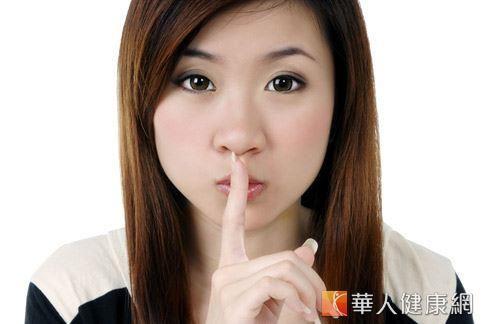 白帶飄腥臭味!2杯紅棗茶告別護墊 | 華人健康網