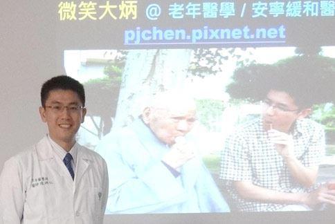 失智癥翻轉病房 在宅醫療新趨勢 | 華人健康網