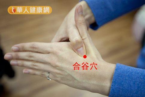 巧克力囊腫作怪!中醫針灸助好孕 | 華人健康網