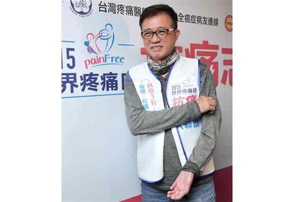 拔河斷臂18年 病態性神經痛想把手切掉 | 華人健康網