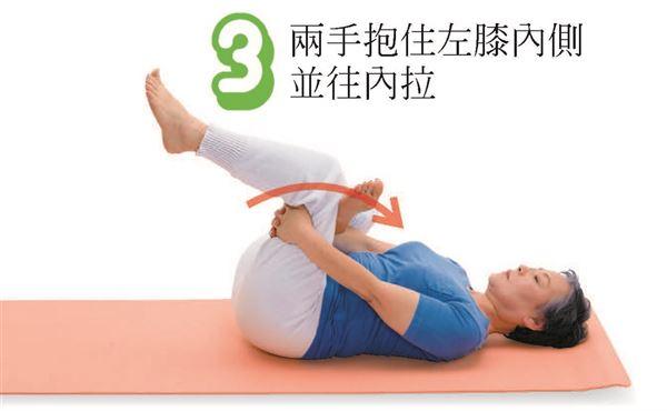 3分鐘減緩坐骨神經痛 久坐族快躺著練這1招 | 華人健康網