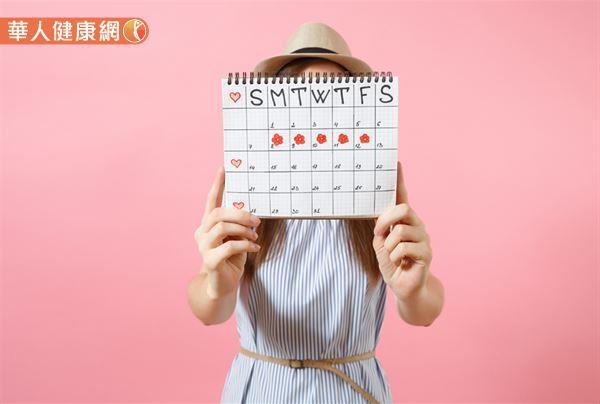 月經狀態是女性健康成績單!經血量多寡,經期長短看出端倪… | 華人健康網