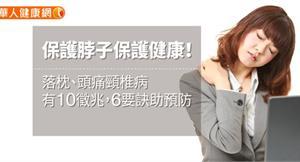 長粉瘤該不該切除?會癌化嗎?皮膚科醫師:這樣做杜絕反覆復發 | 華人健康網