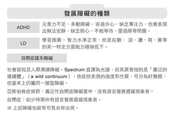亞斯伯格癥候群是什麼?成年人比兒童更辛苦?專家解析 | 華人健康網