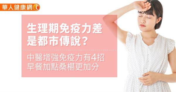 月經來前胸部會持續漲痛是正常的嗎? | 婦產科 | 線上問答 | 5914呼叫醫師