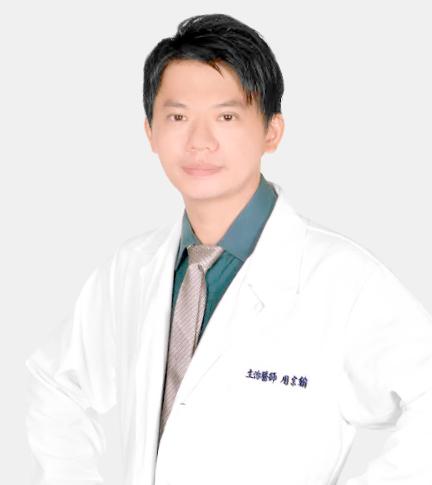 中醫 周宗翰 | 醫師簡介 | 名醫開講 | 華人健康網
