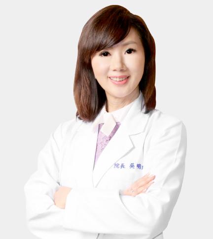 中醫 吳明珠   醫師簡介   名醫開講   華人健康網