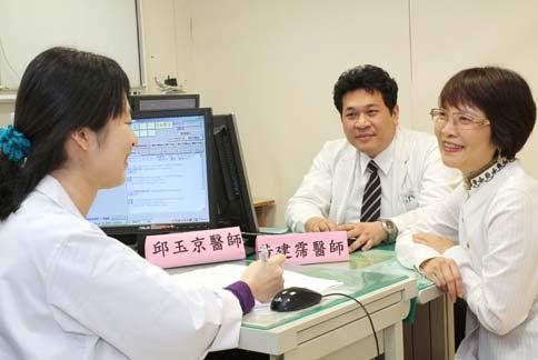 女性專屬!馬偕開辦「女性整合門診」 | 婦女更年期 | 婦產科 | 健康新知 | 華人健康網