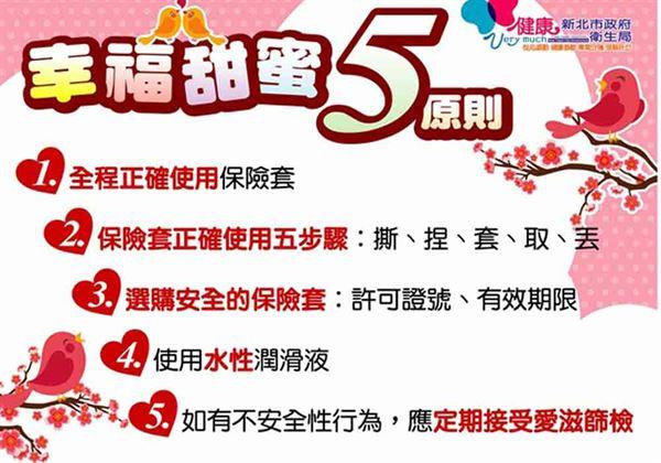 破解愛滋病6大迷思!不安全性行為是關鍵   兩性議題   華人健康網