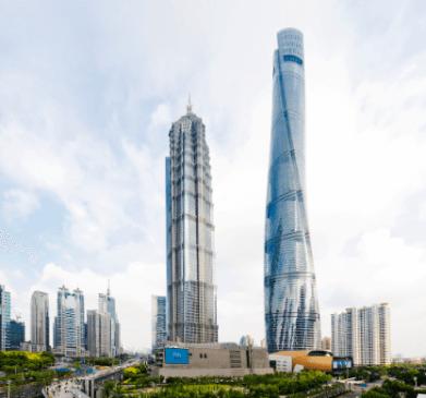 Shanghai Tower worlds 2nd tallest building