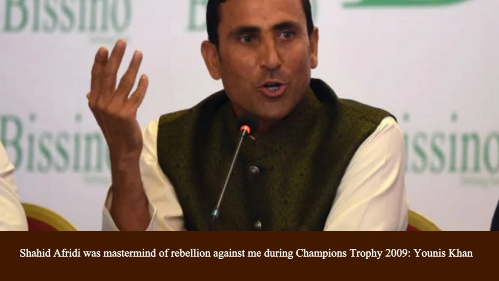 Shahid Afridi was mastermind of rebellion against me during Champions Trophy 2009: Younis Khan