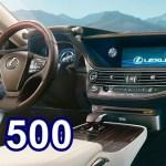 2018 Lexus LS 500 Interior