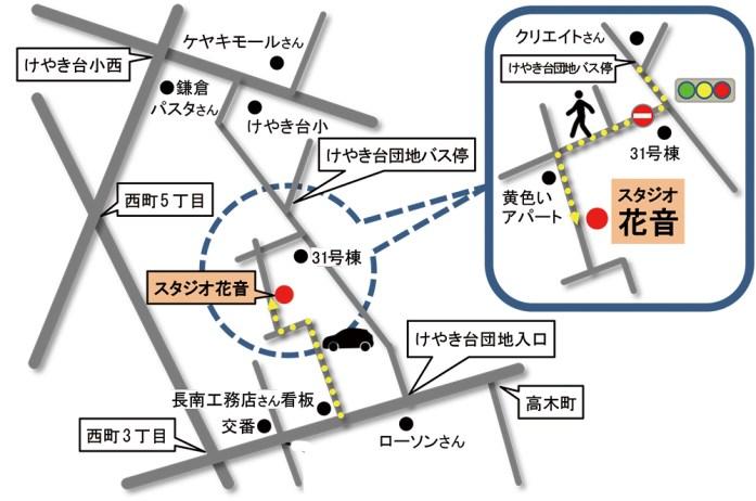 国分寺スタジオ花音地図