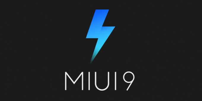 MIUI 9 Erase Feature