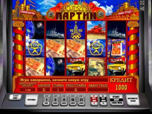 казино с выводом денег без вложений отзывы