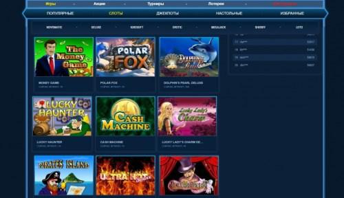 Онлайн казино живые