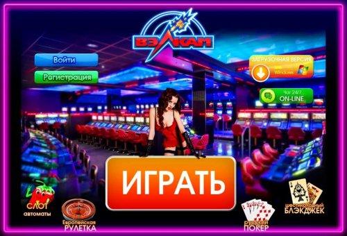 клуб игровых автоматов играть бесплатно