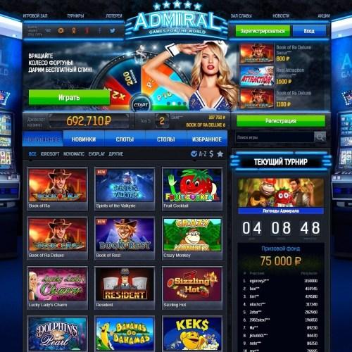Казино вулкан адмирал торрент скачать бесплатно игровые автоматы