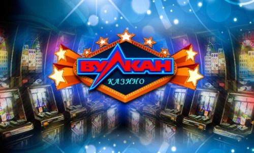 Вулкан казино с быстрым выводом денег партнерка гемблинг
