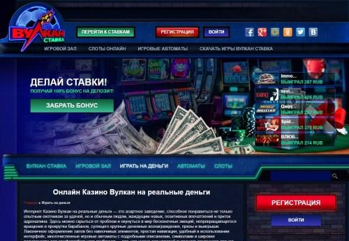 Игровые автоматы новоматик 3 экрана игровые автоматы бесплатно без регистрации online