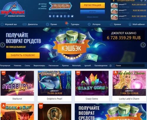 игровые автоматы бесплатно с кредитом 5000