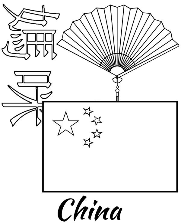 Chinese flag coloring page for children
