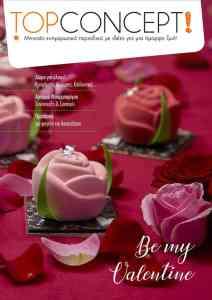 Τεύχος 012