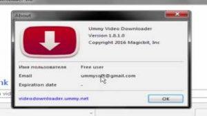 ummy video downloader license key 2019