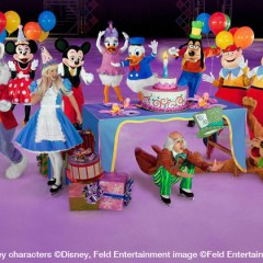 Disney On Ice Let's Party!
