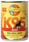 Earthborn Holistic K95 Canned Dog Food