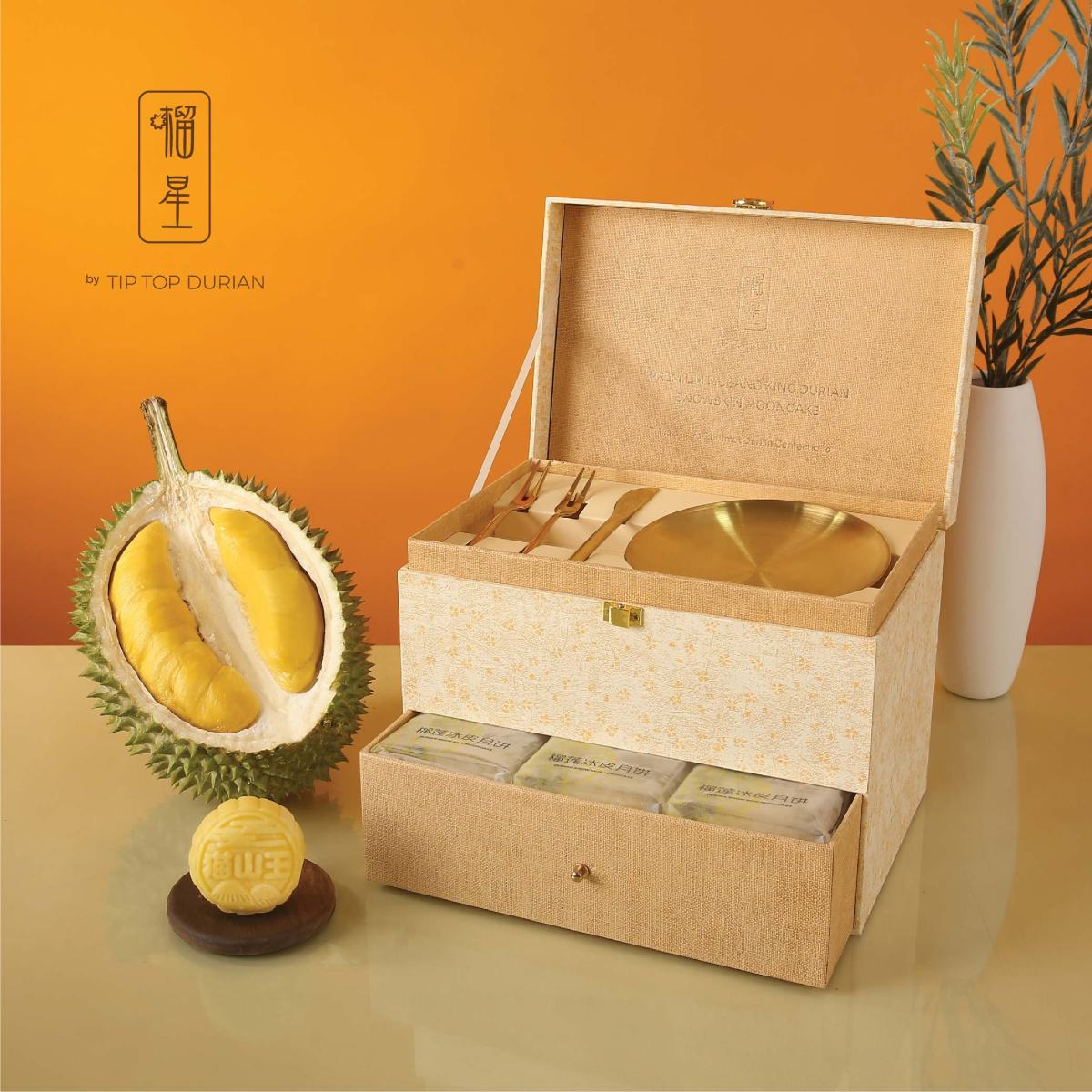 Durian Mooncake 2021| Tip Top Durian Delivery | Malaysia Top Fresh Durian Online Delivery