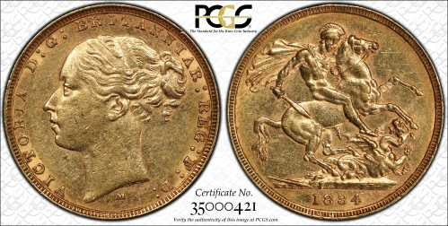 Australia 1884 Melbourne Sovereign PCGS AU55