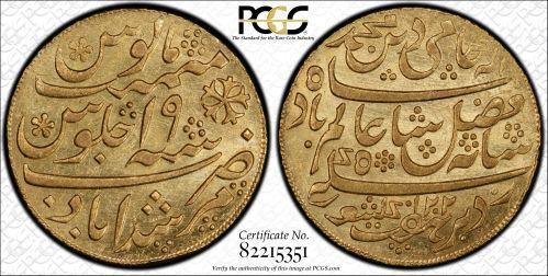 India AH1202/19 Bengal Presidency Mohur PCGS MS63