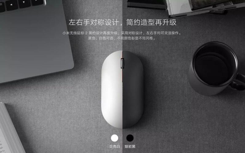 Mouse wireless Xiaomi 2