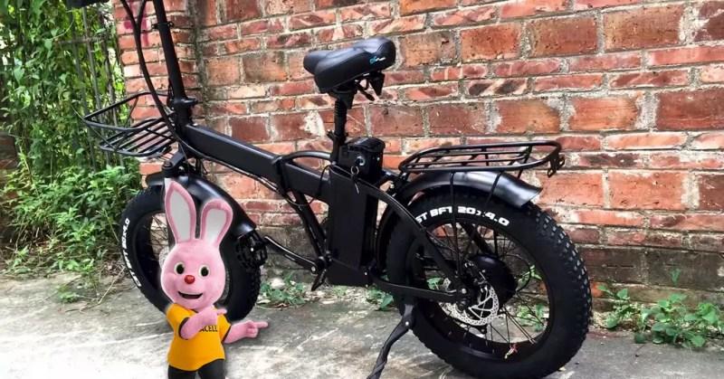 bici elettrica MCACEWHEEL GW20 in offerta