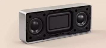 Interior Xiaomi Mi Bluetooth Speaker Basic 2
