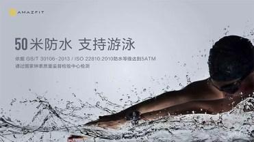 Agua Xiaomi Amazfit