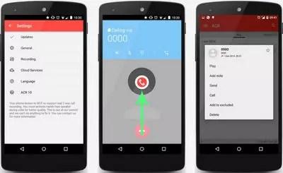 Apliación Automatic Call Recorder (ACR) Pro