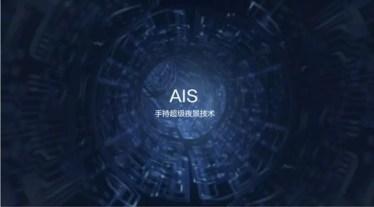 Inclusión AIS en el Honor 10 GT