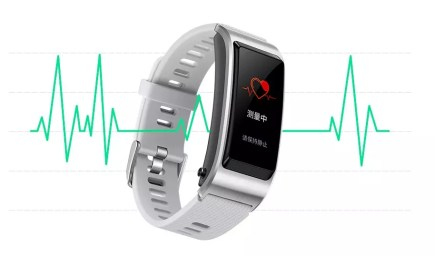 reconocimiento cardio Huawei TalkBand B5