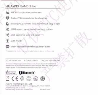Opciones Huawei Band 3 Pro