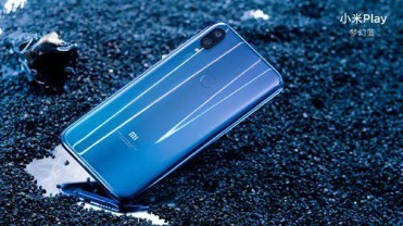 Imagen posterior del teléfono Xiaomi Play