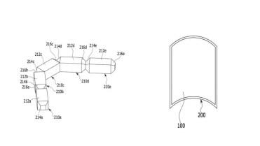 Conectores del panel flexible y modular de Samsung
