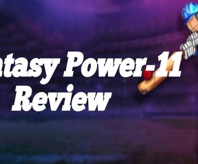 Fantasy Power11 Logo