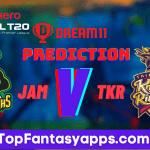 TKR vs JAM Dream11 Team Prediction Today's Match CPL, 100% Winning