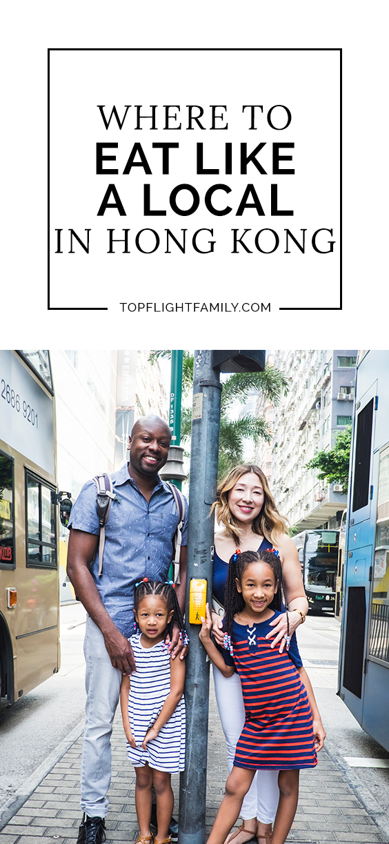 Hong Kong is a food lover's mecca. But to find the best food in Hong Kong, you should eat where locals eat. Here are my top picks on where to go.