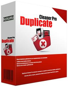Duplicate Cleaner Free 4.1.1 Key